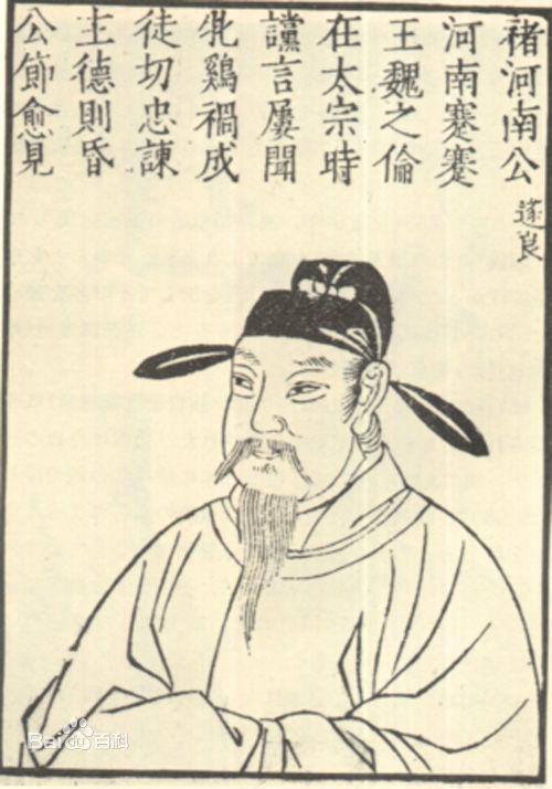 唐代书法家都有哪些?唐朝有哪些书法家?